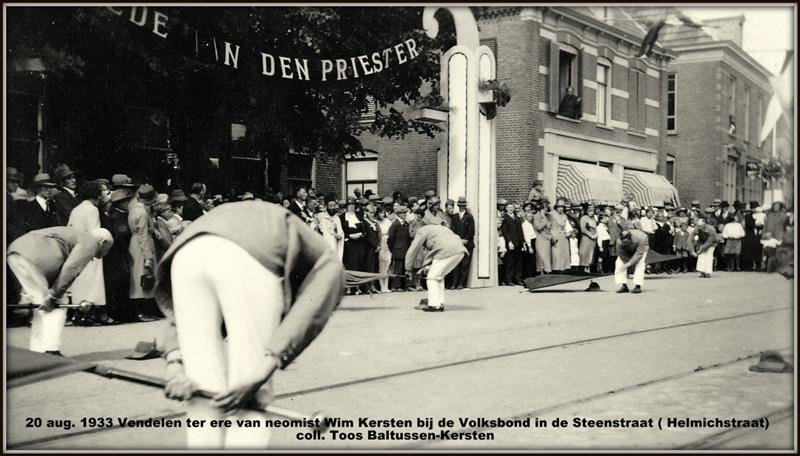 vergeten straat 1999 belgium film